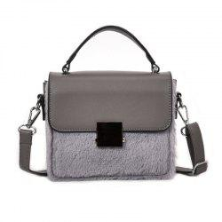 Fashion Simlpe Chic Solid Color Messenger Bag -