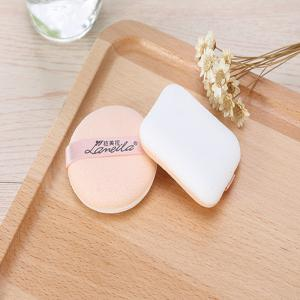 Lameila Cosmetic Sponge Powder Puff Makeup Tool 2PCS -