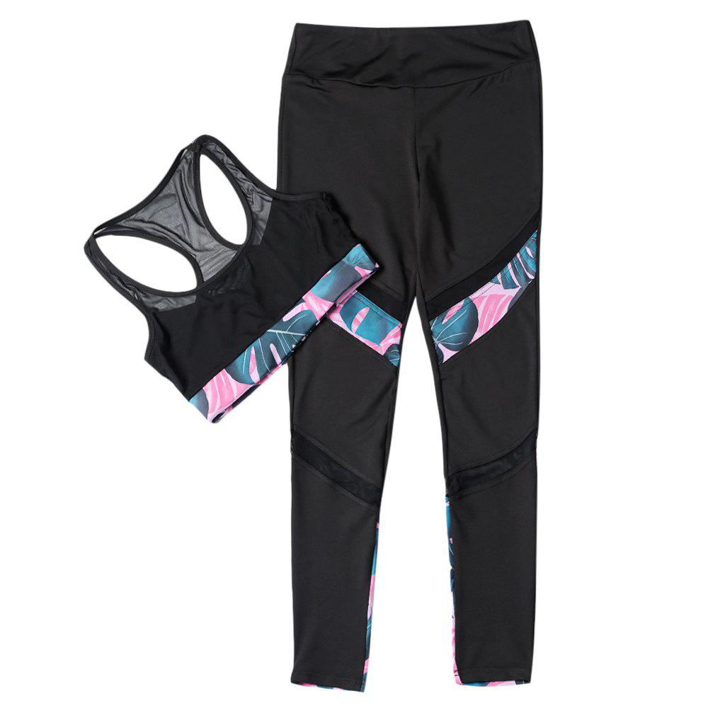 Shop Women Fitted Yoga Sports Mesh Suit Crop Top Long Pant Splice Design Sportswear