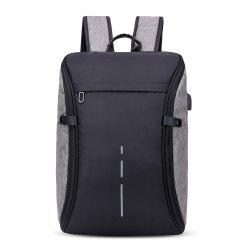 Men's USB Charging Multi-function Large Capacity Backpack -