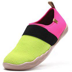 UIN Women's Bejer Painted Canvas Slip-On Fashion Travel Art Casual Shoe Yellow -
