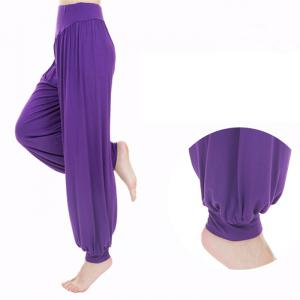 Female Exercising Yoga Bloomers Modal Fiber Made - Purple - M