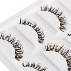 Exaggerated Eye Tail Lengthening Thick Reusable Fake Eyelashes - BLACK