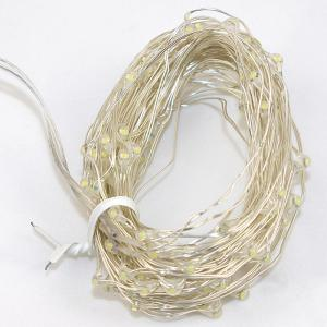 CIS-57647 Solar Powered 12M 100 LED String Light Copper Wire Ambiance Lamp for Christmas Holiday Decoration -