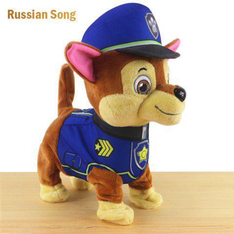 Latest JS 24cm Height Plush Doll Battery Operated Toy with Cartoon Theme Song