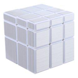 Shengshou Cube 7097A - 3 Mirror Magic Cube Fun Educational Toy - SILVER
