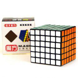 Shengshou Cube Glossy 6 x 6 x 6 V-Cube 6 Black Base Fun Educational Toy