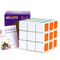 Shengshou Cube Aurora Magic Cube Blanc Base de jouet éducatif Fun - Multicolore