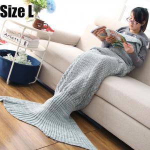 Crocheted / Knited Mermaid Tail Style Blanket - Blue Gray - Adult - M
