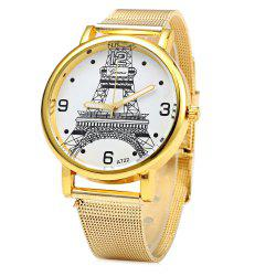 Geneva A722 Women Quart Watch Arabic Numerals and Dot Scale Steel Net Band