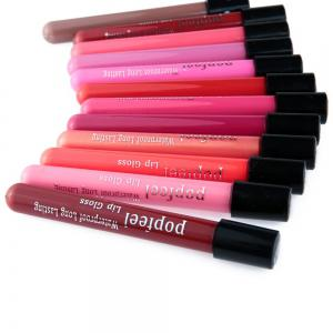 12pcs Elegant  Moisturizing Waterproof Long Lasting Liquid Lipstick Lipgloss - COLORMIX