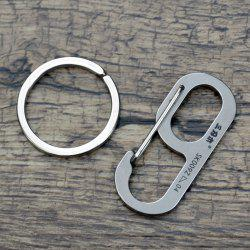 Sanrenmu SK009Z Lucky Number Stainless Steel Belt Key Chain for Outdoor - SILVER