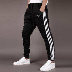 Men Casual Harem Pants Tapered Sweatpants Gym Trousers Joggers