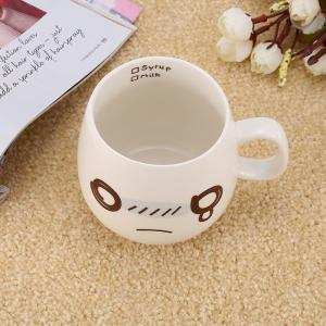 Cute Face Style Ceramic Mug for Coffee Tea Juice Water Milk -