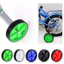 Pair of 12 inch to 20 inch Universal Training Wheels for Kids Bicycle -