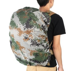 Dustproof Water Resistant Backpack Cover Camping Accessories for 55 - 60L Bag - CAMOUFLAGE