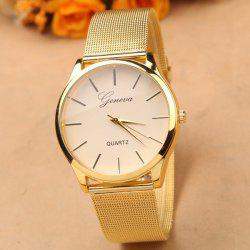 Alloy Steel Band Quartz Watch - GOLDEN