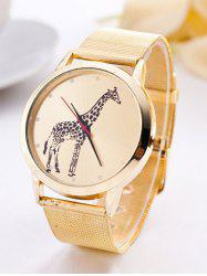 Giraffe Steel Band Quartz Watch - GOLDEN