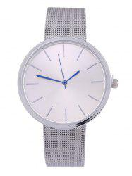 Steel Mesh Band Quartz Watch -