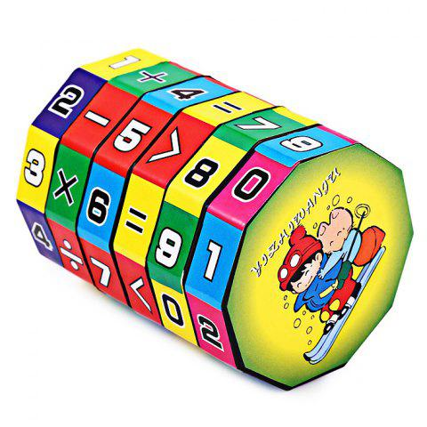 6 Layers Intelligent Puzzle Cube Children Education Learning Math Toy for Children - Colorful - 6.5*6.5*1.3cm