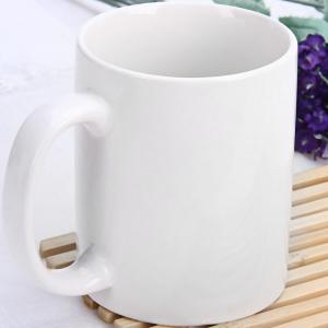 Up Yours Mug Middle Finger Mug with Ceramic Material -