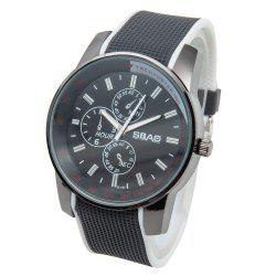 Fashionable Quartz Wrist Watch with Analog Display Rubber Watchband for Men - WHITE