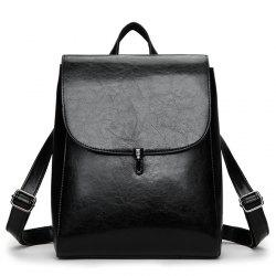 Fashion Retro Solid Color PU Backpack for Women -