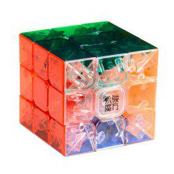 YJ 57mm 3 x 3 x 3 ABS Magic Cube Puzzle Jouet -