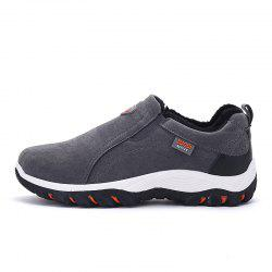Men Plus Size Outdoor Slip-on Hiking Shoes -