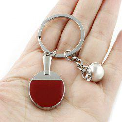 Table Tennis Style Key Ring for Decoration -