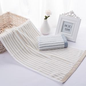 grace Thick Pure Cotton Soft Extra Absorbent Striped Towel 2PCS -