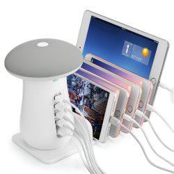 YWXLight YM - UD08 5 Port USB Charging Holder with Stand and Mushroom LED Lamp -