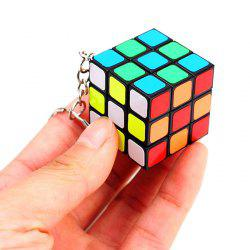 3 x 3 Magic Cube Keychain Key Ornament Stress Relief Puzzle Finger Toy -