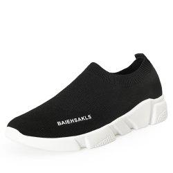 Déodorant Casual Chaussures Respirantes - Blanc 40