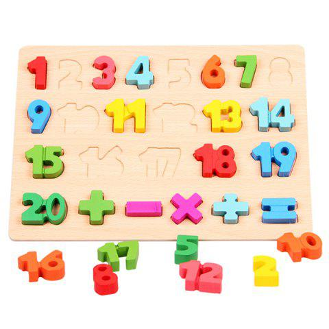 Chic Early Education Cognitive Puzzle for Children