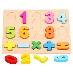 Early Education Cognitive Puzzle for Children -