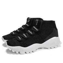 Male Breathable Woven Fabric Leisure Sports Shoes -