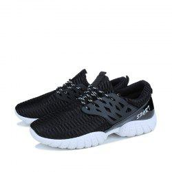 Fashion PU Breathable Upper Sports Shoes for Men -