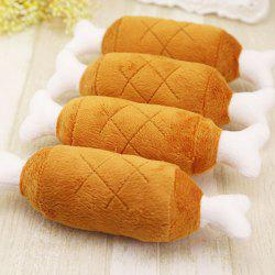 Plush Drumstick Sound Toy for Raising Dogs -