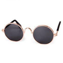 Stylish Pet Dogs Cats Sunglasses for Decoration -