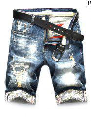 Elastic Ripped Half Jeans for Men -