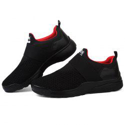 Air Mesh Casual Sneakers for Men -