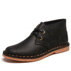 Casual Leather Solid Color Ankle Boots for Man -