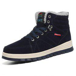 Outdoor Comfortable Casual Leather High-top Snow Boots for Men -