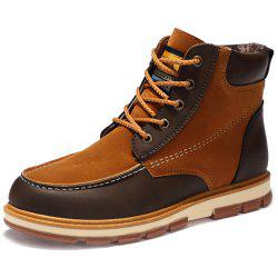 Fashionable Thickening Sole PU Leather Boots for Men -