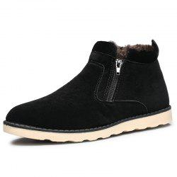 High Top Outdoors Warm Boots -