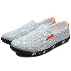 Fashion Casual Lightweight Cloth Shoes for Man -