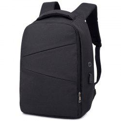 Men's Large Capacity Travel Backpack -