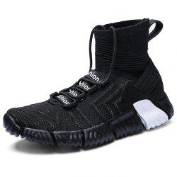Trendy Durable Breathable High-top Casual Sneakers for Men -
