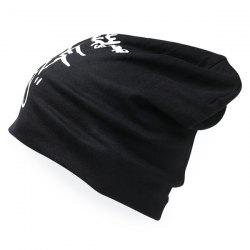 European and American Warm Outdoor Cotton Hat -